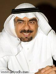 Mohammed Al Guwaihes